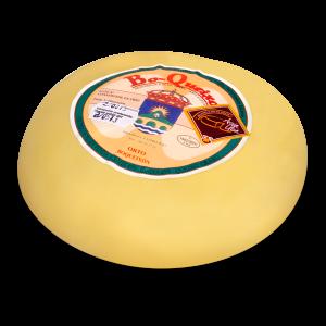 Queso gallego Arzúa-Ulloa